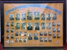 1958 - 4.C osztály