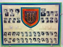 1975 - 4.D osztály