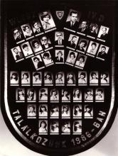 1981 - 4.D osztály