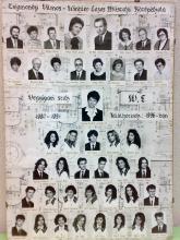 1991 - 4.E osztály