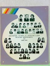 1992 - 4.E osztály