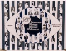 1996 - 4.F osztály