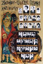 2000 - 12.D osztály