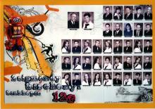 2006 - 12.G osztály