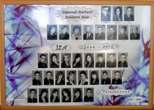 2010 - 12.A osztály