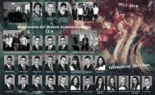 2016 - 12.A osztály